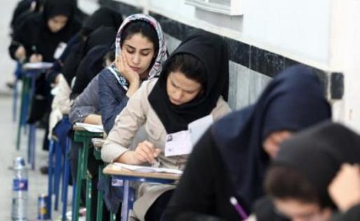 رشته-مطالعات-زنان