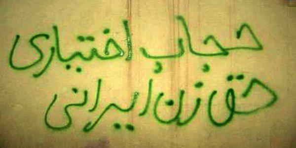 Free_Hadjab-300X600-600x300