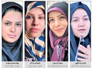 iran_women_shora2017