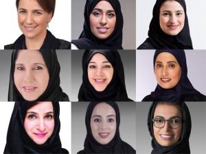 imarat_women2017