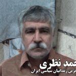 mohammad-nazari-150x150