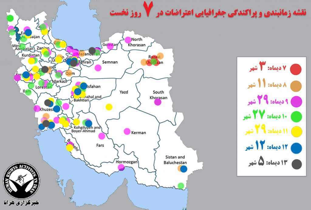 map-protest-75-1024x691