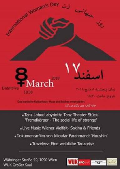 8. März in wuk
