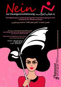Kundgebung-Frauentag-4_18